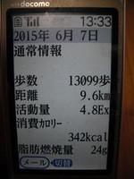 Dscf14371