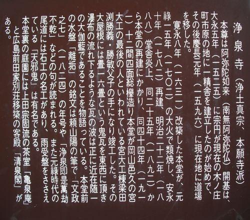 Dscf05301