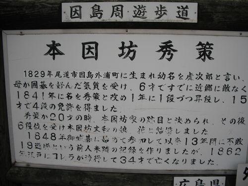 Dscf04581
