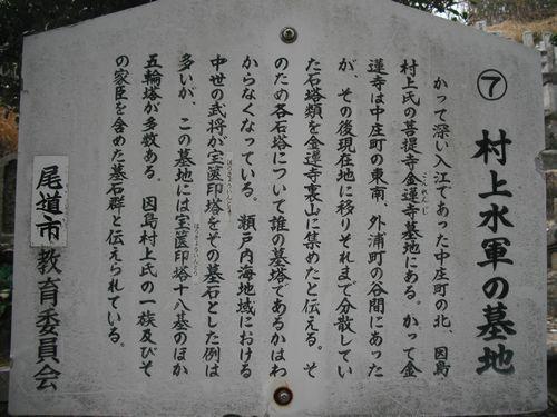 Dscf046411