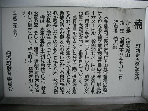Dscf04591