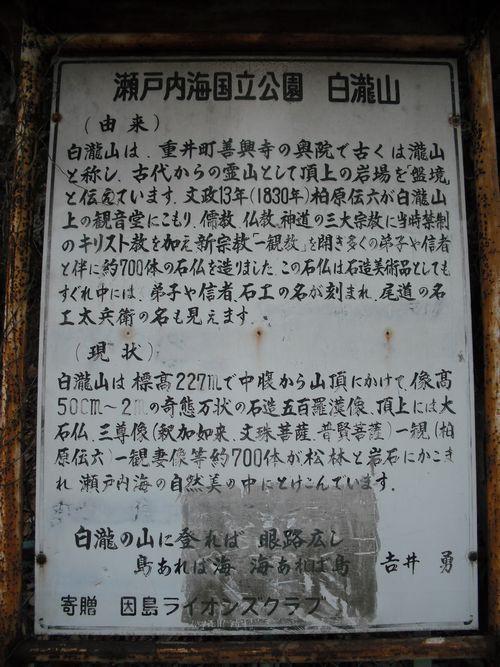 Dscf00511