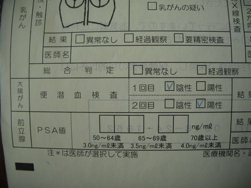 Dscf41611_2
